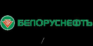 Карта лояльности Белоруснефть – личный кабинет, регистрация и условия пользования