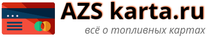 azskarta.ru