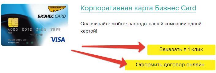 совкомбанк заявка на кредитную карту онлайн ответ сразу