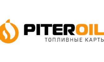 логотип питеройл