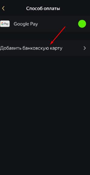 яндекс навигатор добавление карты